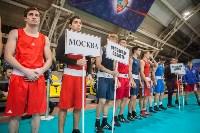 Гран-при Тулы по боксу-2017, Фото: 47