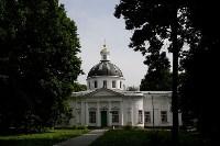 Алексей Дюмин осмотрел  Богородицкий дворец-музей и парк, Фото: 5