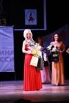 Мисс Тульская область - 2014, Фото: 413