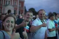Матч Россия – Хорватия на большом экране в кремле, Фото: 25