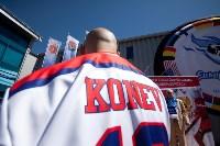Хоккейный турнир EuroChemCup, Фото: 110