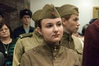 В музее оружия открылась мультимедийная выставка «Война и мифы», Фото: 1