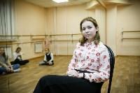 """Театр-студия """"Мюсли"""", Фото: 36"""