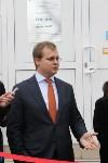 """Открытие центра продаж и обслуживания клиентов """"Ростелеком"""" в Узловой, Фото: 8"""