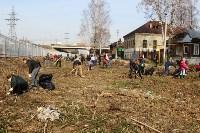 Генеральную уборку в Туле на Пролетарской набережной провели работники КБП, Фото: 10