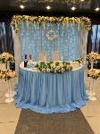 Идеальная свадьба: всё для молодоженов – 2021, Фото: 31