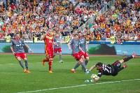 Арсенал-Локомотив 2:0, Фото: 191
