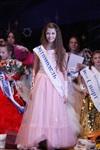 «Мини Мисс Тула-2013» - Тихонова Катя!, Фото: 158