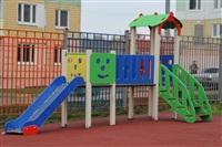 Детский сад №29, Фото: 8