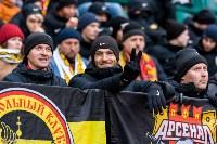 Арсенал-Локомотив 6.10.19, Фото: 18