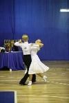 Танцевальный турнир «Осенняя сказка», Фото: 92