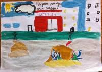Амонян Моника 7 лет, Фото: 22