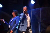 "Концерт ""Хора Турецкого"" на площади Ленина. 20 сентября 2015 года, Фото: 110"