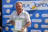 VI международного турнир по пляжному волейболу TULA OPEN, Фото: 122