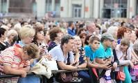 Дни Москвы в Туле, Фото: 67
