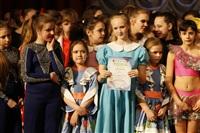Всероссийский конкурс народного танца «Тулица». 26 января 2014, Фото: 9