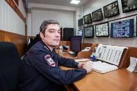 Оперативные дежурные службы 02, Фото: 14