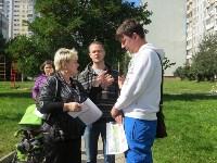 Встреча с жителями по вопросу благоустройства Молодежного бульвара , Фото: 6