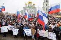 В Туле отметили День народного единства, Фото: 25