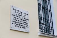 Лев Толстой в городе, Фото: 8