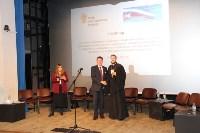 Новый состав Общественной наблюдательной комиссии Тульской области начал работу, Фото: 14