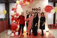 Центр «Мой Бизнес» Тульской области отметил 1 год со дня своего открытия, Фото: 12