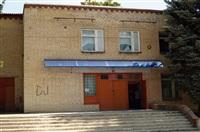 Денис Бычков проверяет школы Тульской области, Фото: 1