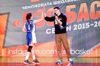 Плавск принимает финал регионального чемпионата КЭС-Баскет., Фото: 17