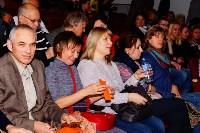 Премьера в театре Эрмитаж, Фото: 18