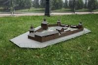 Россия в миниатюре: выставка в Царицыно, Фото: 33