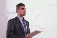встреча молодых ученых и депутатов в День науки, Фото: 26