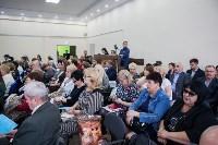 Педагогический совет - 2017, Фото: 19