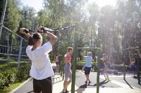 """Тренировка """"Тулицы"""" в парке, Фото: 43"""