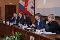 Владимир Сальников в ТулГУ, Фото: 15