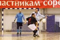 Кубок сборных дивизионов., Фото: 63