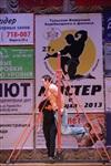 Бодибилдеры в Туле, Фото: 41