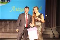 Владимир Груздев поздравил тульских выпускников-медалистов, Фото: 93