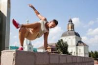 Уличные танцоры Тулы, Фото: 11