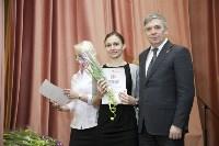 """Награждение победителей акции """"Любимый доктор"""", Фото: 111"""