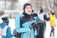 «Яснополянская лыжня - 2016», Фото: 92