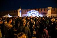 """Концерт группы """"А-Студио"""" на Казанской набережной, Фото: 103"""
