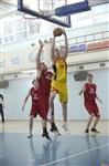 БК «Тула» дважды уступил баскетболистам Ярославля, Фото: 36