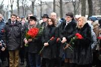 Открытие памятника военным врачам и медицинским сестрам, Фото: 18