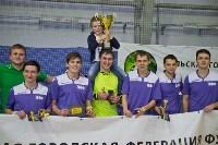Кубок сборных дивизионов - 2016, Фото: 152