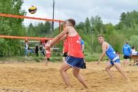 Чемпионат ТО по пляжному волейболу., Фото: 49