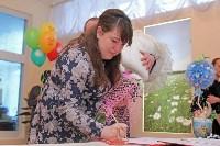 В первый день 2019 года в Тульской области родились 10 детей, Фото: 21