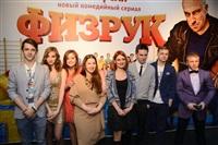 Дмитрий Нагиев стал физруком, Фото: 1