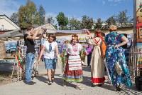 День Левши в Туле 2015, Фото: 79