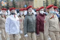 Репетиция парада Победы в Туле, Фото: 94