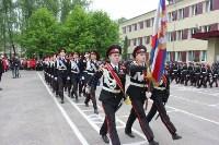 Последний звонок-2016 в Первомайской кадетской школе, Фото: 11